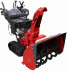 snowblower Fujii Sk810M Photo, description