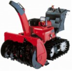 snowblower Honda HSM1390IKZE Photo, description
