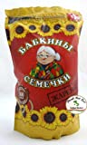 Imported Russian Roasted Sunflower Seeds Babkinu 1 Pound 2 Pack Photo, bestseller 2018-2017 new, best price $19.54 review