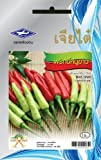 White Thai Hot Pepper Chilli (106 Seeds)quality Seeds - 1 Package From Chai Tai, Thailand Photo, bestseller 2018-2017 new, best price $4.50 review